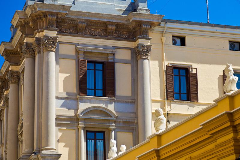 Palazzo dell'Amministrazione Provinciale