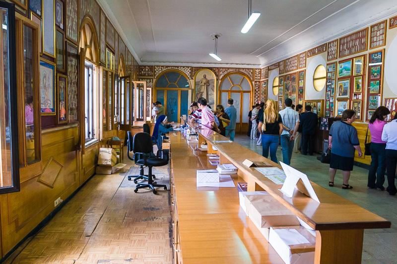 Sala di San Guglielmo